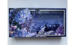 Dárková kazeta Lavender
